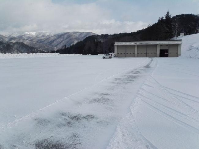 七ヶ宿スキー場,第二駐車場