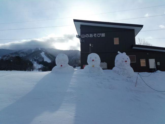 七ヶ宿スキー場,正面入り口