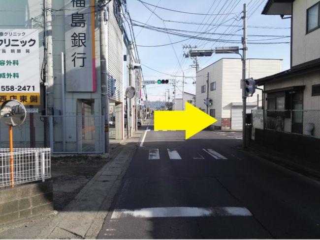 T字路交差点右折