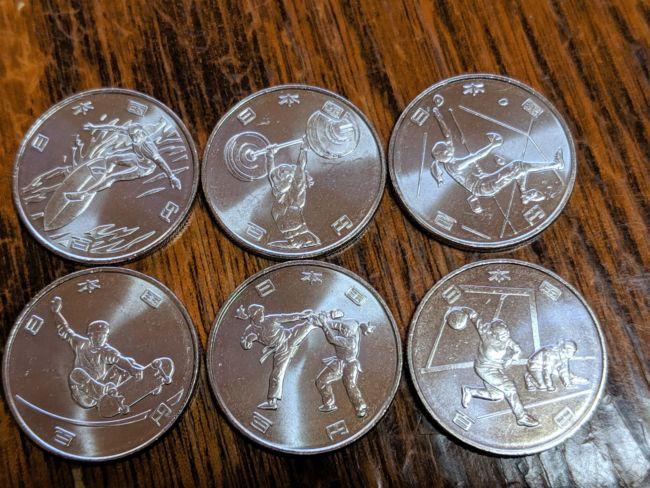 東京2020オリンピック記念硬貨